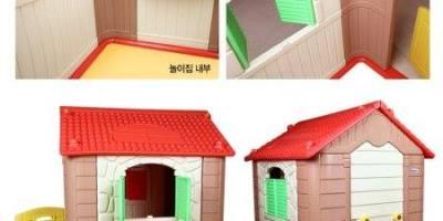 Haenim Kids House